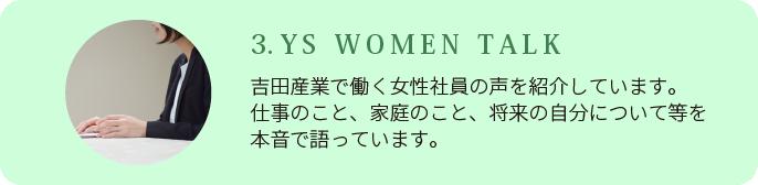 woman_03