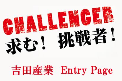 entry00